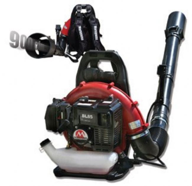 NEW COMMERCIAL MARUYAMA BL85 BACKPACK BLOWER ( OVER 900 CFM )